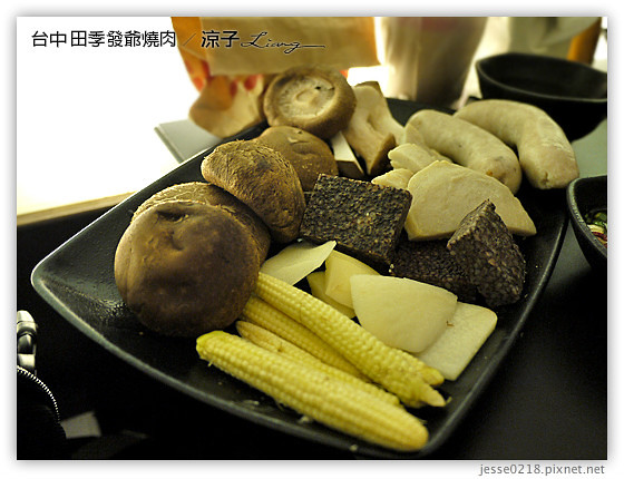 台中 田季發爺燒肉 25