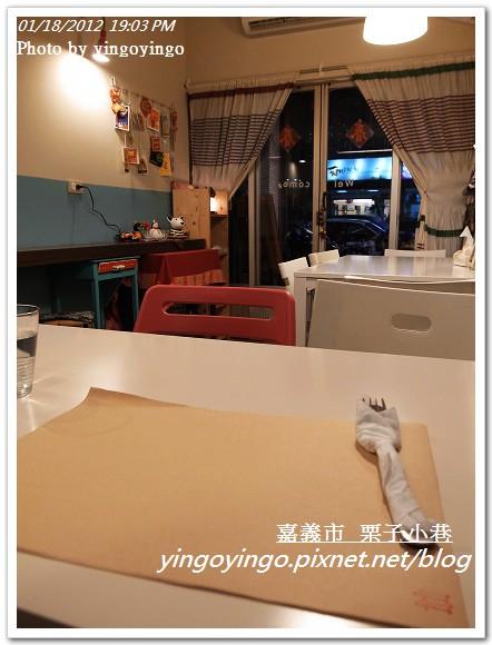 嘉義市_栗子小巷20120118_R0050577