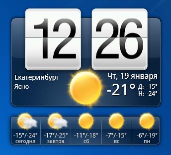 Screenshot - 19.01.2012 , 12_26_16