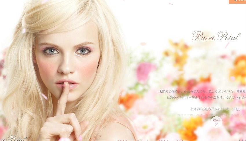 httpwww.jillstuart-beauty.comspecial1226_barepetal#concept - Windows Internet Explorer 20.01.2012 222739