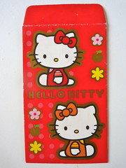 Hello Kitty Hongbao