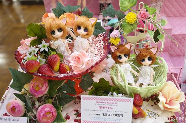 DollShow33-DSC_0197