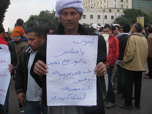 مسيرة من قصر النيل الى التحرير ثم ماسبيرو