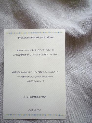 P1070889