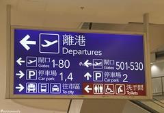 Aeroporto de Hong Kong