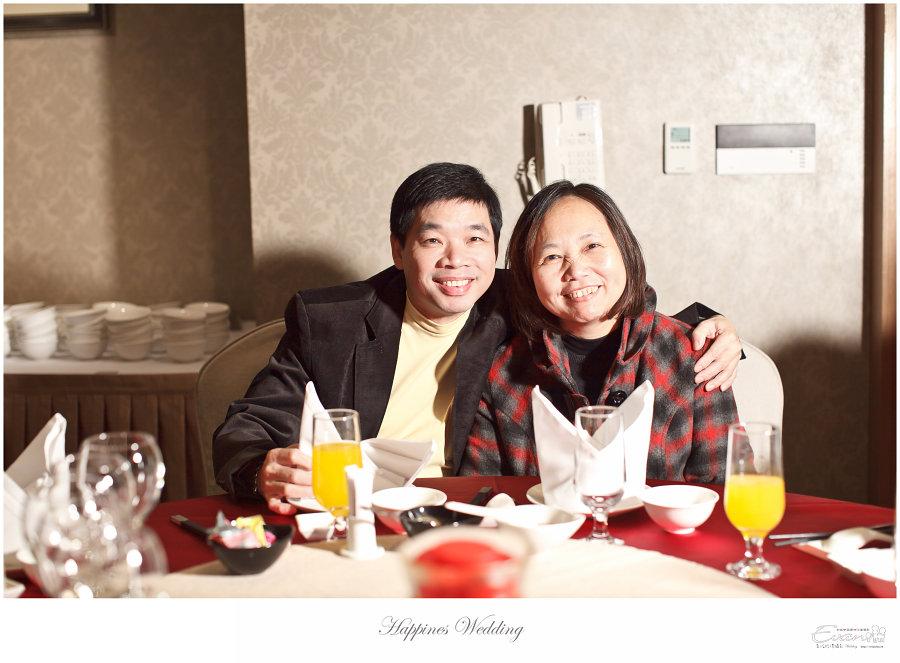 婚禮紀錄 婚禮攝影_0171