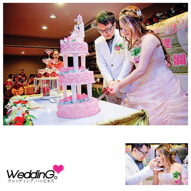 Valence & Mavis Wedding42