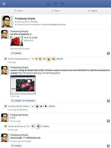 Facebook in Android
