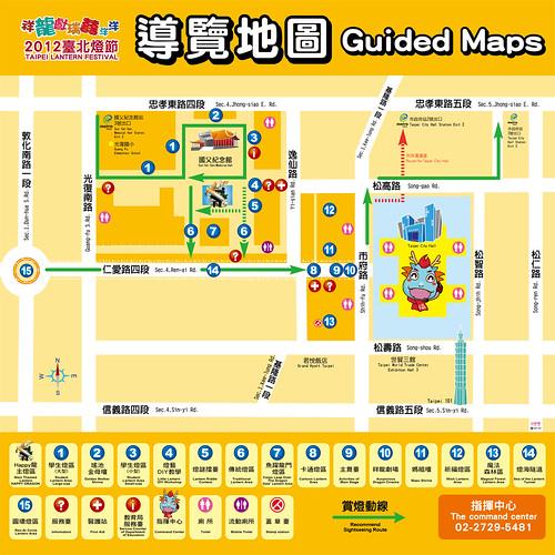 2012台北燈節配置圖