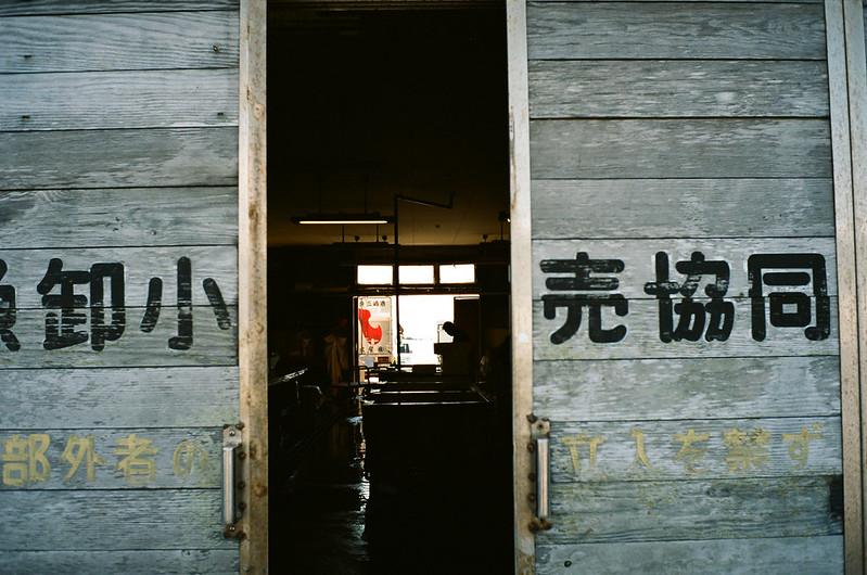 Platto Misaki(Kanagawa) 8,March