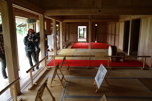 Inside the Shichi-na-udun residence