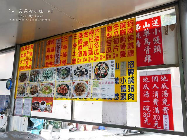 陽明山竹子湖餐廳美食杉木林 (6)