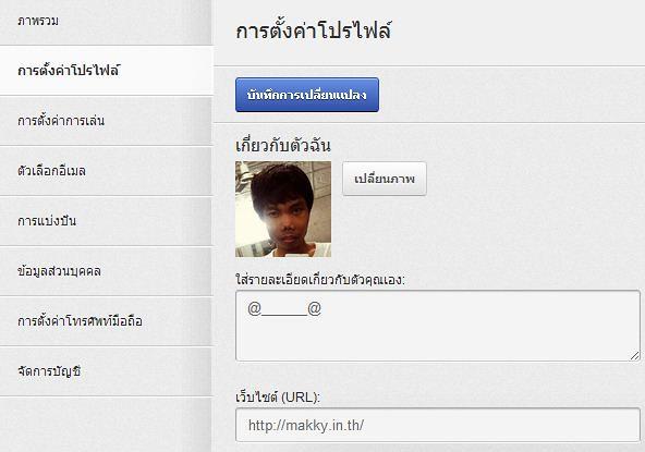 Youtube-009