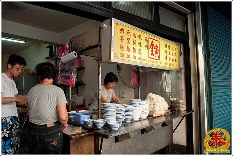 2011.07.08 福州金魚麵店-2