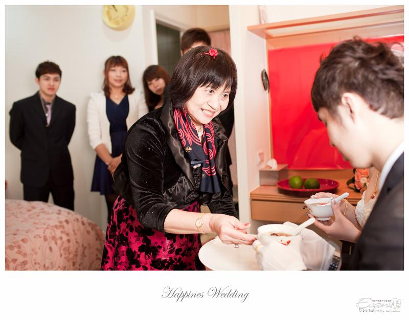 [婚禮攝影] 威智&佳慧  婚禮紀錄_0131