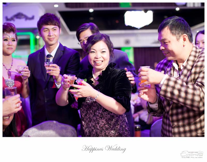 [婚禮攝影] 威智&佳慧  婚禮紀錄_0331