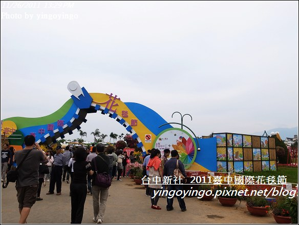 2011臺中國際花毯節20111126_R0044161