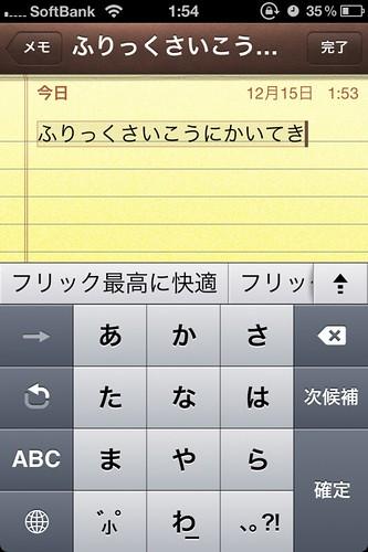 iphone4s02