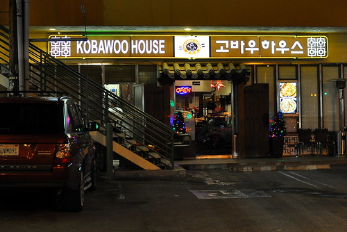 Kobawoo House - Koreatown