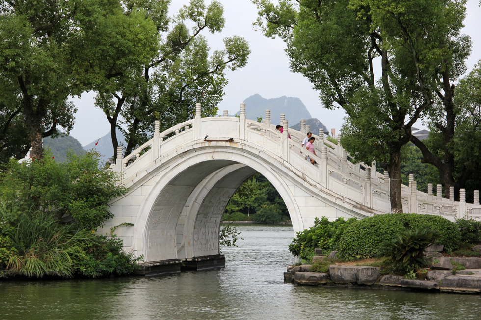 Central Park in Guilin
