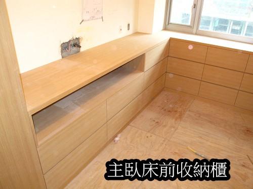 8主臥床前收納櫃