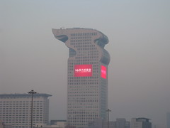 The Dragon Building (smoggy day)