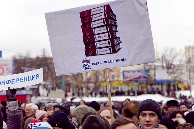 """Митинг """"За честные выборы"""" на проспекте Сахарова в Москве 24 декабря 2011"""