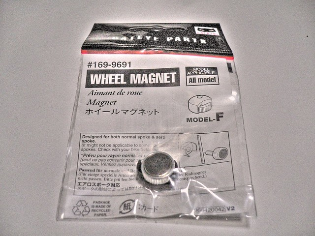 WHEEL MAGNET #169-9691