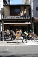 Used book store Teramachi Kyoto