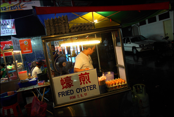 fried-oyster-stall