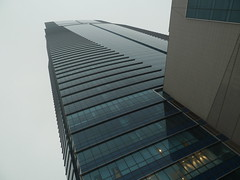 Keangnam Tower