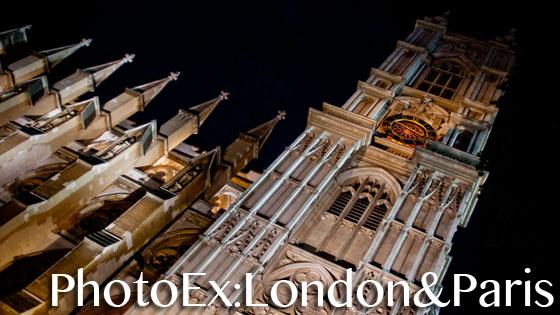 PhotoEx:London&Paris