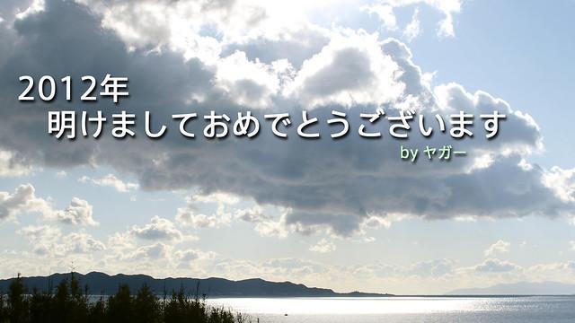 20120101_01