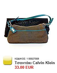 Tsanta_Calvin_Klein