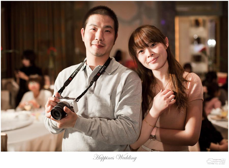 婚禮紀錄 緯洋&純華 _0186