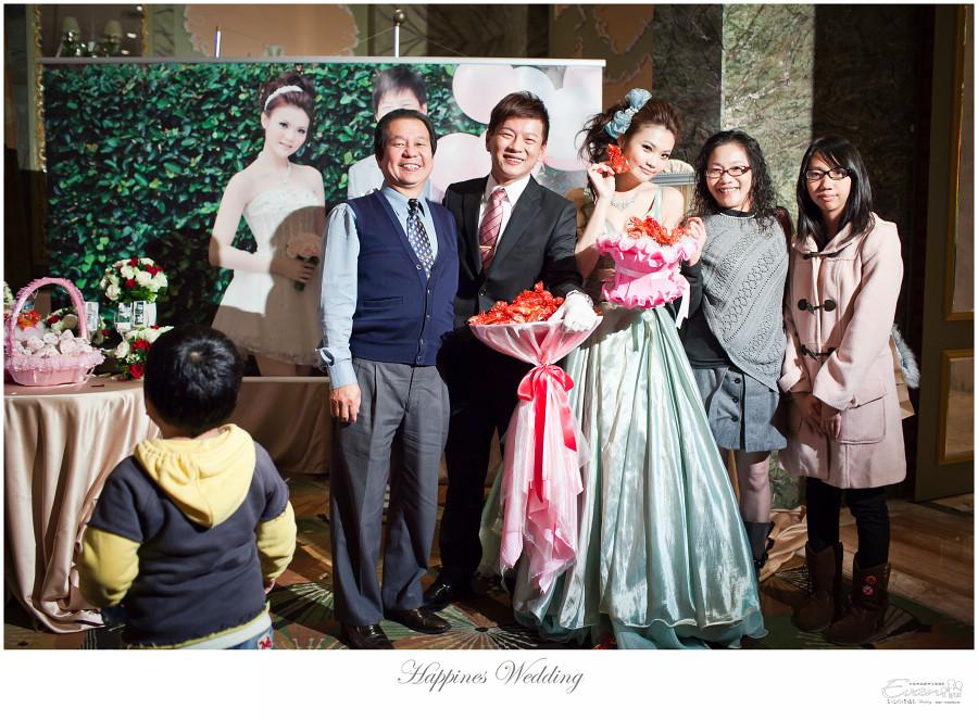 婚禮紀錄 緯洋&純華 _0216