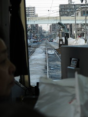 Sapporo electrical tramway.