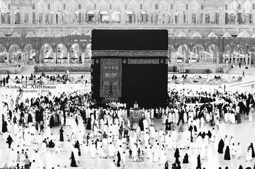 مكة المكرمة by Aisha M. Al-Othman