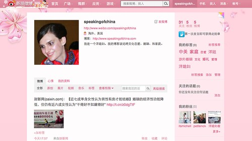 Speaking of China on Sina Weibo/新浪微博