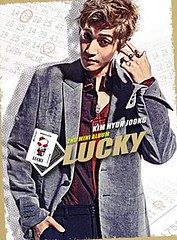 Kim Hyun Joong - Lucky (2nd Mini Album)