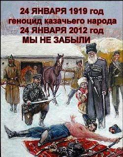 Cossack Genocide