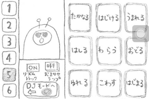 20120121095331