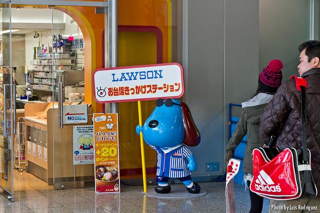 La sede de la Fuji TV en Odaiba