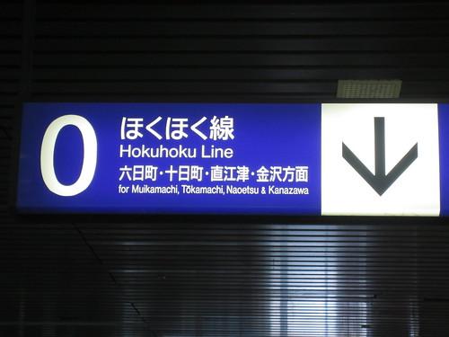 """Platform """"0"""""""