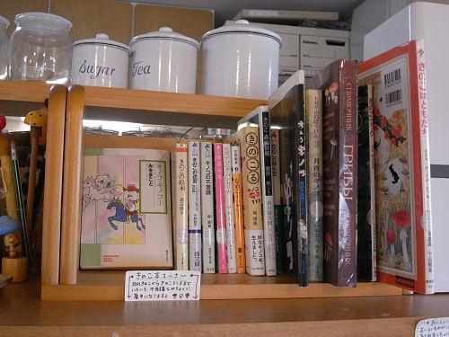 カフェ『のこのこ』@ならまち-08
