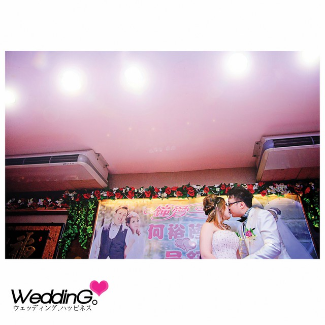 Valence & Mavis Wedding60