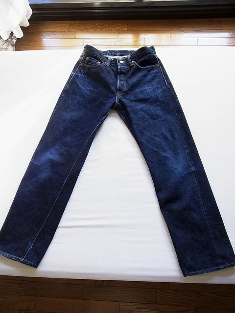 MOMOTAROU Jeans 4th Feb 2012 (225days)