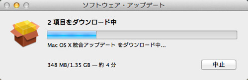スクリーンショット 2012-02-05 13.10.32