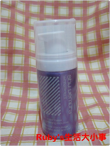 光透白UV泡沫隔離霜