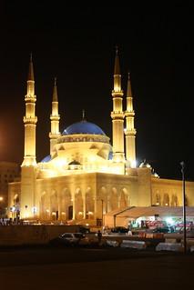 Imageof Mohammed Al-Amin Mosque. lebanon night mosque beirut 2010 sunni rafikhariri mohammedalamin mohammadalaminmosque mohammadalamin mohammedalaminmosque azmifakhuri
